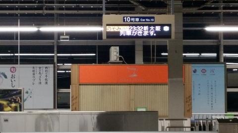 0130 (3)