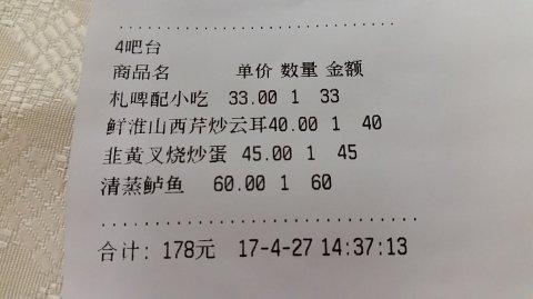 1436 (3)
