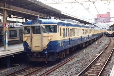 113-Cargo38