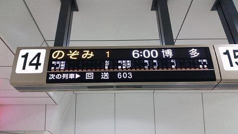 0600 (4)