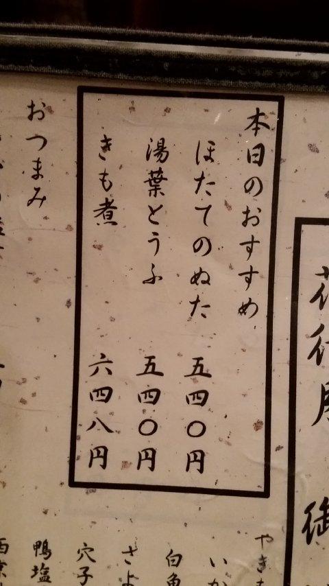 1406 (3)