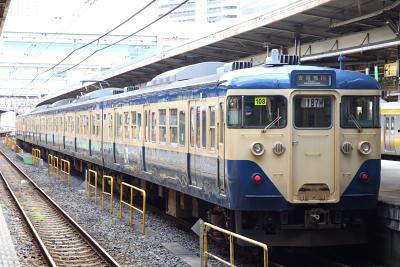113-Cargo35