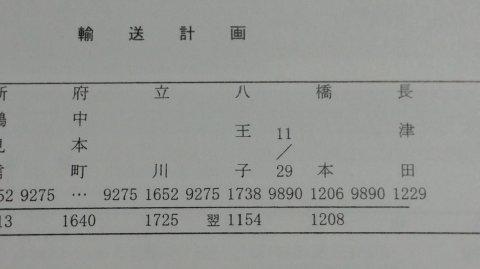 1053 (1)
