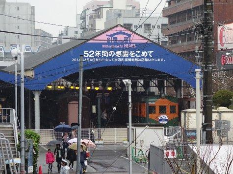 交通科学博物館 (4)