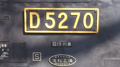 0903 (4)