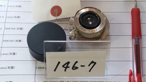1300 (3)