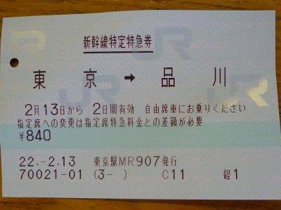 P1050684