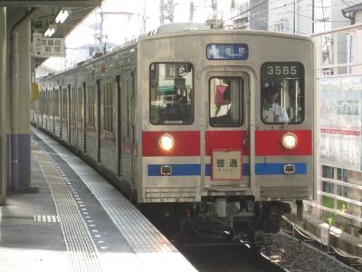 京成3585