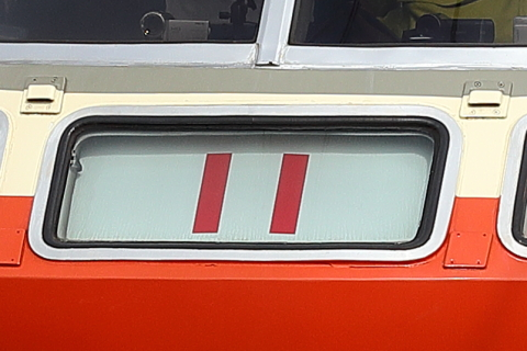1247 (4)