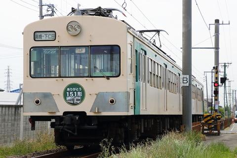 1016x