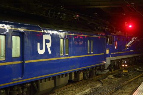 A16R8692
