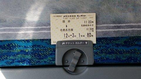 1113 (8)