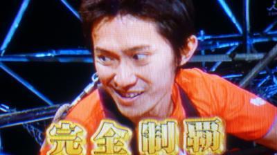 サスケ (5)