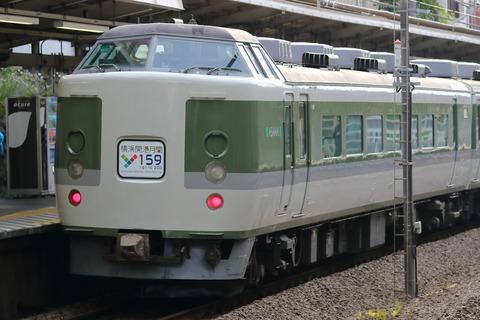 0608 (4)