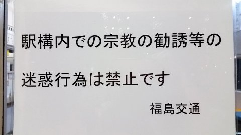20181119_224327