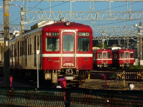 京急1000系 (3)