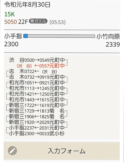 2330 (2)
