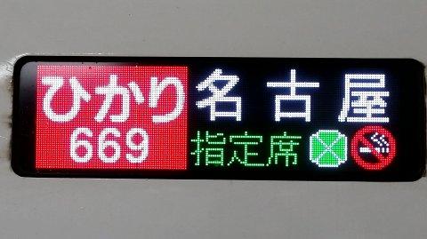 2152 (5)