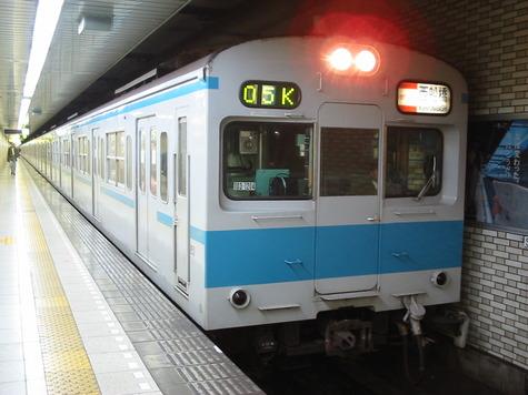 1205 (0)