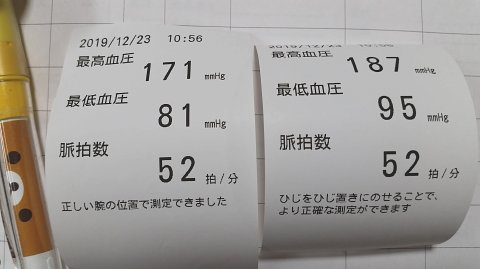 1100 (3)