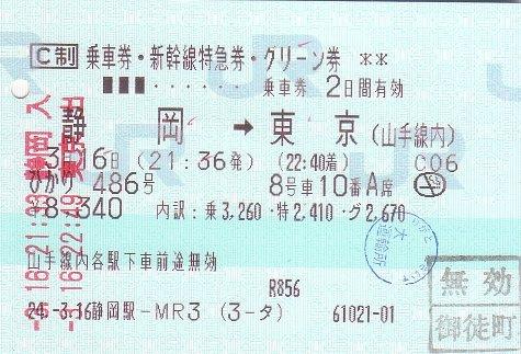 2136 (1)