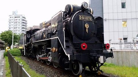 1850 (7)