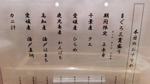 1502 (2)