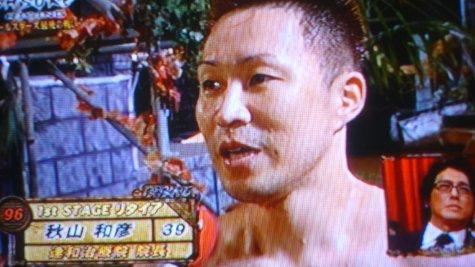 sasuke (8)