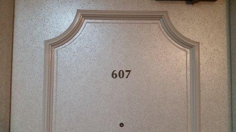 2306 (2)
