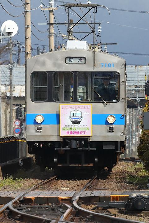 1024 (3)