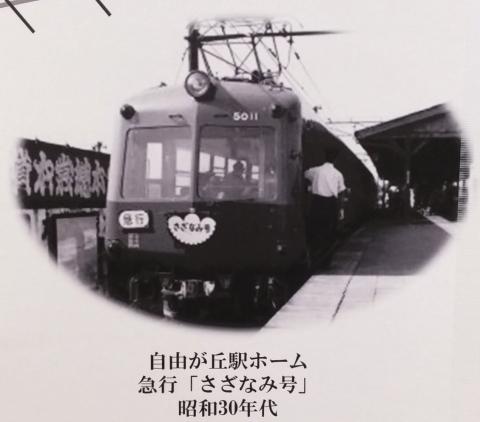 1645 (3)