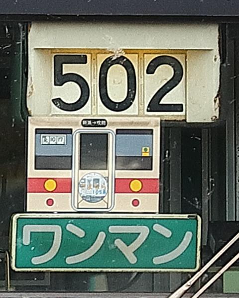 1356 (3)