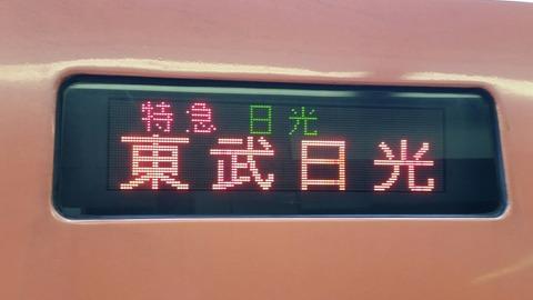 [画像:3209f52d-s.jpg]