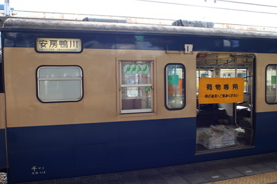 113-Cargo28