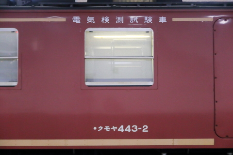 0042 (3)
