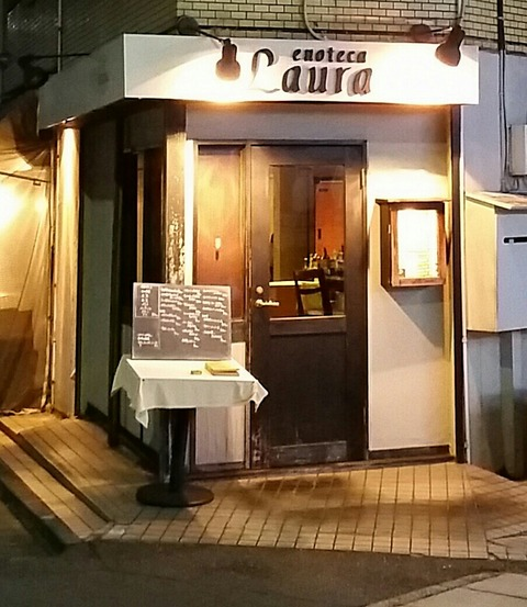 Fotor_156132151893873
