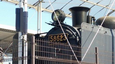 1050 (7)