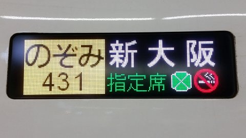 2113 (6)