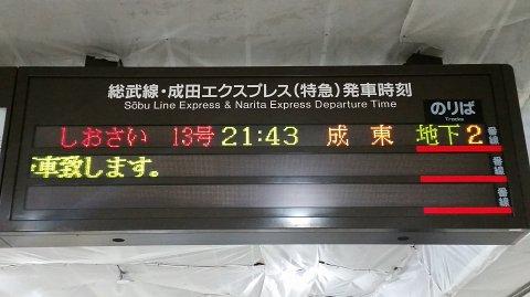 2137 (1)