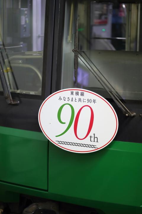 1538 (2)
