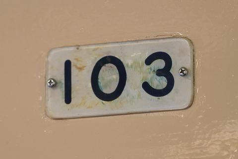 1534 (4)