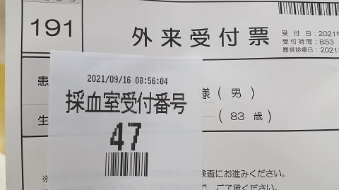 0851 (7)