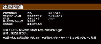 ICS_B3_2013x