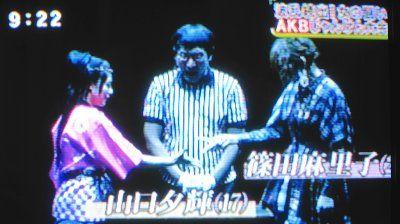 AKBじゃんけん (12)