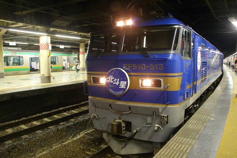 A16R8718