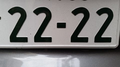 1457 (11)