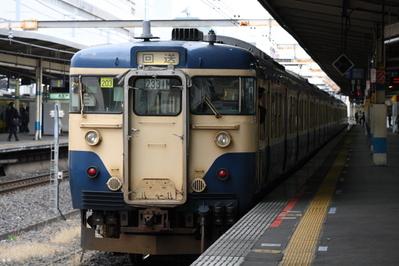 113-Cargo02