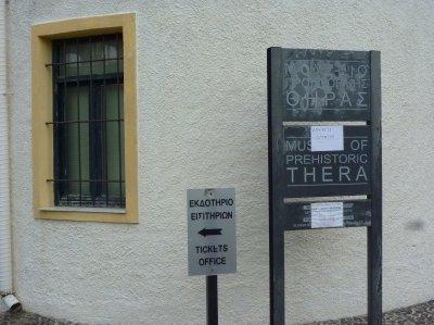 1354歴史博物館 (1)