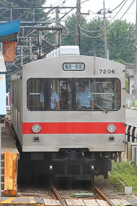1140 (3)