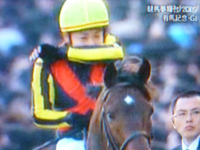 有馬記念2009 (9)